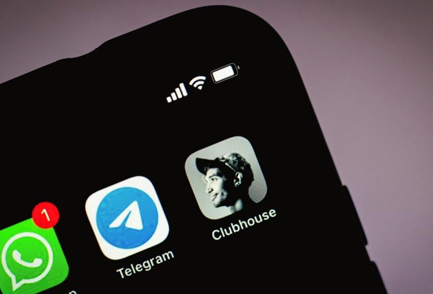 Clubhouse: netwerken anno 2021? | Nieuws | RB-Media